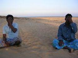 Fishermen's Yoga