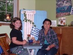 A Greek cafe!