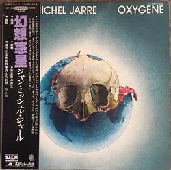Oxygene - Japan