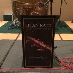 Eitan Katz @ MCC