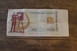 1966 m. loterijos bilietas. Kaina 5 Eur.