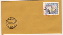 Sample of 2008 Coin release envelope