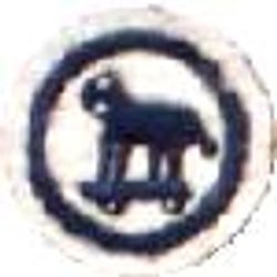 1910 Guide Interest Badge (Toymaker)