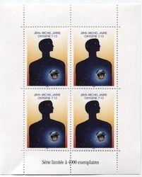Oxygene 7-13 Stamps