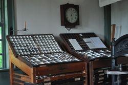 Printing Office 2