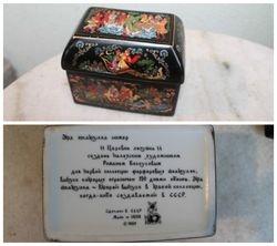 Kolekcine pocelianine dezute, 1989 m. Jiesia. Kaina 32