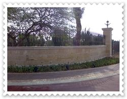Princess Sabeeka park entrance Arabic