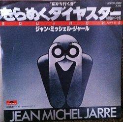 Equinoxe 5 -Japan