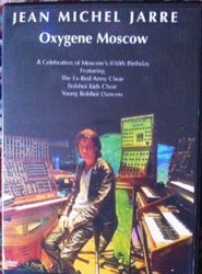 Oxygene in Moscow