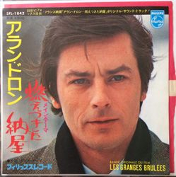 Les Granges Brulees - Japan
