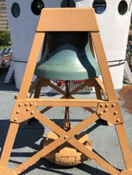 Fog Bell, looking aft