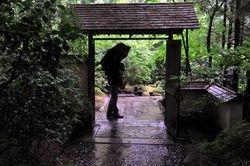 Archway, Portland Japanese Garden