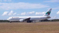 Air Niugini Boeing 767-300ER P2-ANG