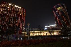 City of Dream  - Macao