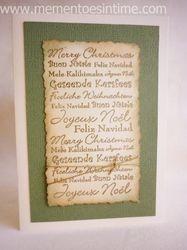 Distressed Christmas Wording