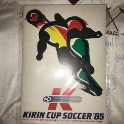 1985 Kirin Cup Soccer Tournament Program.