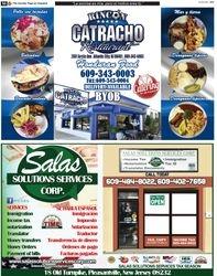 EL RICNCON CATRACHO / SALAS SOLUTIONS
