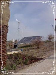 Princess Sabeeka park going green (solar cells- wind mill)