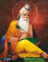Maharishi Bhagwan Valmik Ji Maharaj