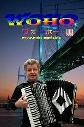 Promo Photos of Woho