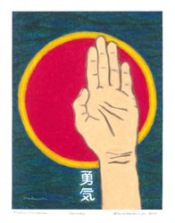Courage Mudra Mandala, Oil Pastel, 11x14, Original Sold