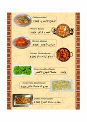 Dishes/Platos