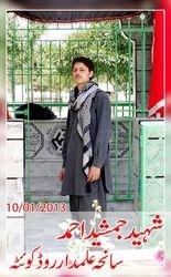 Shaheed Jamshaid Ahmed