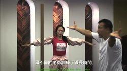 Zhang Ziyi trains