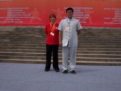 Wang Hai Jun with Cherry Collins