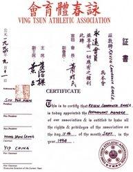 VTAA Membership