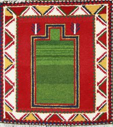Modern Prayer Rug