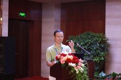Prof. Qian Wang