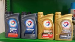 Selection of Oil available