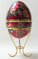Fabergé Egg - NFS
