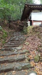 Path to building where Ushiwakamaru