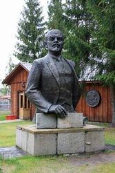 Stalin World (Grutas Park) - Lenin