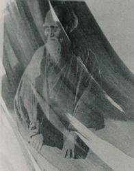 Aikido Founder I