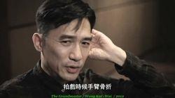 Tony interviewed