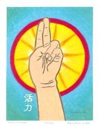 Vitality Mudra Mandala, Oil Pastel, 11x14, Original Sold