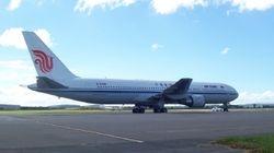 Air China Boeing 767-300ER B-2496
