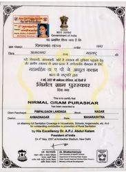 Nirmalgram