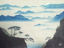 Cloudscape Of HuangShan China