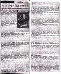 Jansatta 4 June 2000