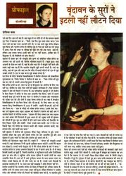 Hindustan 29 December 2002