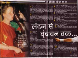 Dainik Bhaskar 14 July 2002