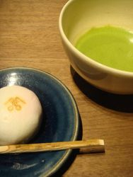 Matcha with wagashi - wagashi are traditional Japanese sweets made with soya beans and rice flour