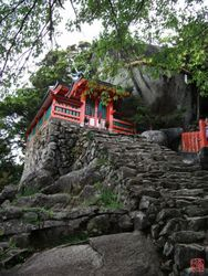 Kamikura Jinja Shrine - Front
