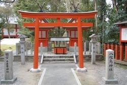 Yatagarasu Jinja Shrine