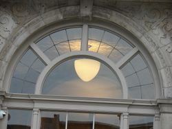 Cardozo High School Entrance Arched Leaded Transom