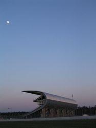 Hockenheim: Mercedes Stadium